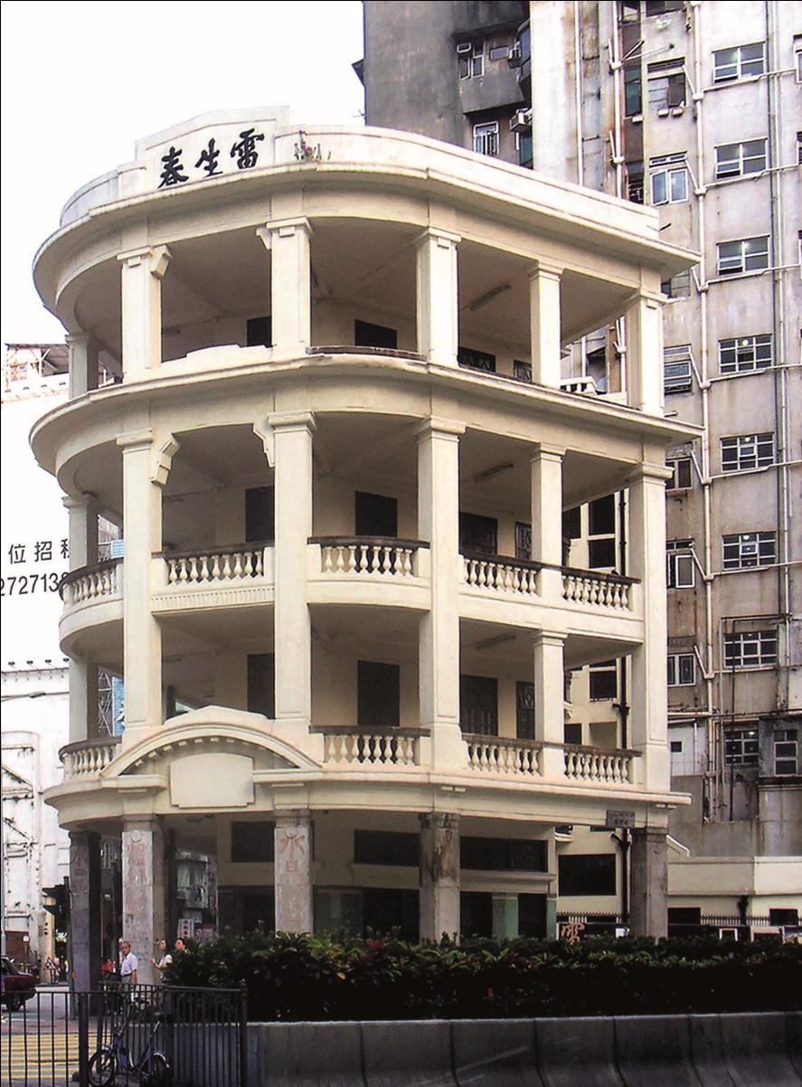 [No 119 Lai Chi Kok Road, a third-generation shophouse]