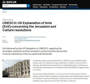 UK Gov website